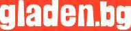 gladen.bg